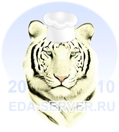 С Новым годом! 2010 год - год Тигра. Eda-server.ru
