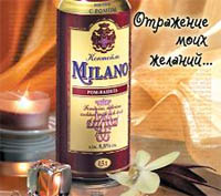 """Компания  """"БРАВО Премиум """" запустила рекламную компанию коктейлей Milano."""
