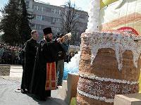 Нижегородский Царь-кулич 2004 года.